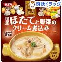 SSK デリそうざい 国産ほたてと野菜のクリーム煮込み(130g)【DERI(デリ)そうざい】