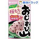 ミツカン おむすび山 桜もち風味(24g)【おむすび山】
