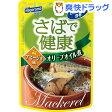 さばで健康 アヒージョ風オリーブオイル煮 パウチ(90g)
