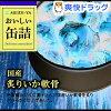 おいしい缶詰 国産炙りいか軟骨(60g)