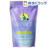 緑の魔女 トイレ用 詰替(360mL)【緑の魔女】[液体洗剤 トイレ用]