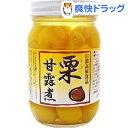 信濃高原食品 栗甘露煮 瓶(450g)