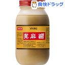 ユウキ 芝麻醤(800g)