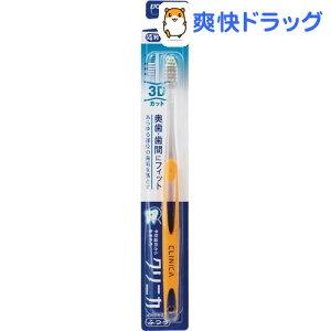 クリニカハブラシ ライオン クリニカ 歯ブラシ
