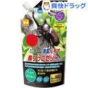 インセクトランド 消臭バイオ ぬりっこゼリー(380g)【インセクトランド】
