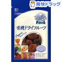 NOVA 有機ワイルドアプリコット(80g)【NOVA(ノヴ...