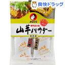 オタフク 専門店の味 山芋パウダー(8.5g*2袋入)【専門店の味】