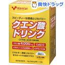 ケンタイ クエン酸ドリンク 500mL用(15g*10包)【kentai(ケンタイ)】[クエン酸]