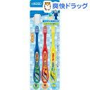 子ども歯ブラシ 園児用 キャップ付 プラレール15 TB5T(1セット)