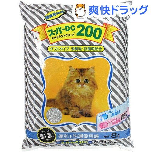 猫砂 ニュー スーパーDC200 ダブルタイプ(8L)【スーパーキャット】[猫砂 ねこ砂 ネコ砂 鉱物 ペット用品]:爽快ドラッグ