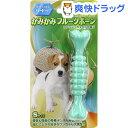 かみかみフルーツボーン メロン Sサイズ(1本入)【171013_soukai】【170929_soukai】[犬 おもちゃ]