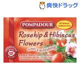 ポンパドール ローズヒップ&ハイビスカス(3.5g*20パック)【HLSDU】 /【POMPADOUR(ポンパドール)】[ローズヒップティー]