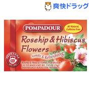 ポンパドール ローズヒップ&ハイビスカス(3.5g*20パック)【POMPADOUR(ポンパドール)】