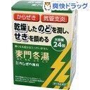 【第2類医薬品】「クラシエ」漢方 麦門冬湯エキス顆粒S(24包)【送料無料】