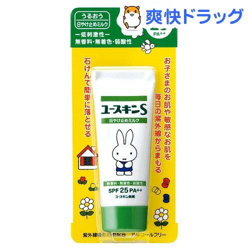 ユースキンS UVミルク(40g)【ユースキンS】[ユースキン 日焼け止め UVケア]...:soukai:10243874