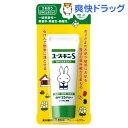 ユースキンS UVミルク(40g)【ユースキンS】[ユースキン 日焼け止め UVケア]