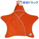 タッペンス&クランブル 星形フリースアフガン スターラップ 0-4ヵ月 オレンジ(1枚)【タッペンス&クランブル】