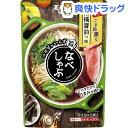 エバラ なべしゃぶ 柑橘醤油つゆ(100g 2袋入)【エバラ】