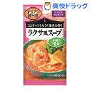 ハウス スパイスクッキングアジアン屋台街 ラクサ風スープ(4.6g*2袋入)【ハウス】