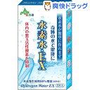 水素水が簡単に作れる 水素水・EX 強力タイプ(3本入)【送...