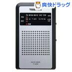 東芝 ポケットラジオ TY-APR3 K(1台)【送料無料】