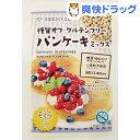 大豆まるごと工房 糖質オフ・グルテンフリー パンケーキミックス(100g*2袋入)