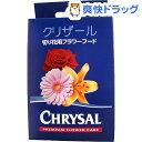 クリザール 切花用フラワーフード(5g*10袋入)
