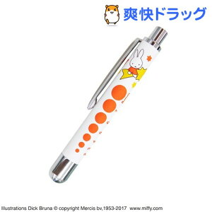 ミッフィー ミニペンライト(ラバー) ST-YMF0001 スター オレンジ(1コ入)【セントレディス】