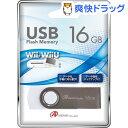 Wii U/Wii用 USBメモリー16GB ANS-USB16GB-2(1コ入)