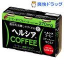 ヘルシアコーヒー 無糖ブラック(185g*3本入)【ヘルシア】