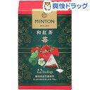 ミントン 和紅茶ティーバッグ 苺(2g*12袋入)【MINTON TEA(ミントンティー)】