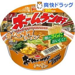 ホームラン軒 合わせ味噌ラーメン(1コ入)【ホームラン軒】[カップラーメン カップ麺 インスタントラーメン非常食]