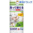 スコッティ 洗って使えるペーパータオル プリント 52カット(1ロール)【スコッティ(SCOTTIE)】[キッチン用品]
