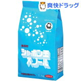 スノール 紙袋(2.1kg)【HLSDU】 /[粉末洗剤]