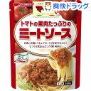 マ・マー たっぷりパスタソース トマトの果肉たっぷりミートソース(260g)【マ・マー】