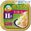 ビタワングー 鶏ささみ さつまいも 11歳以上(100g)【ビタワン】