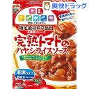 特定原材料7品目不使用 完熟トマトのハヤシライスソース(105g)【ハウス】