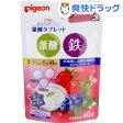 ピジョンサプリメント かんでおいしい 葉酸タブレット ベリー味(60粒)【ピジョンサプリメント】[サプリ サプリメント 葉酸]