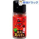 ハチ食品 激辛一味(13g)