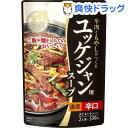 韓の食菜 ユッケジャン用スープ 辛口(2人前)