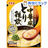 味わい逸品 中華風とり雑炊(250g)