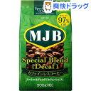 MJB スペシャルブレンド カフェインレス(300g)【MJB】