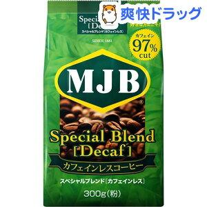スペシャル ブレンド カフェイン