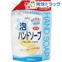 ウインズ 薬用泡ハンドソープ 大容量 詰替用(600mL)【ウインズ】