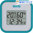 タニタ デジタル温湿度計 ブルー TT558BL(1コ入)【送料無料】