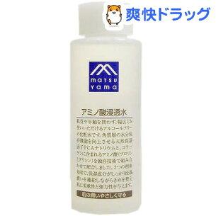 アミノ酸 エムマーク
