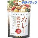 冨貴食研 カレー鍋の素(150g)