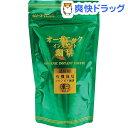 むそう商事 オーガニックインスタント珈琲 詰替(85g)[インスタントコーヒー]