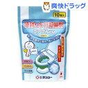 便利な水分凝固剤 コアプルEM CPM-60T(10コ入)...