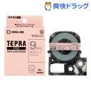 テプラ・プロ テープカートリッジ 模様ラベル 水玉ピンク 9mm SWM9PH(1コ入)【テプラ(TEPRA)】
